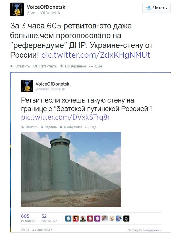 """Крымские марионетки Кремля вычеркнули из списка """"персон нон-грата"""" Рыбака и Клюева - Цензор.НЕТ 2264"""