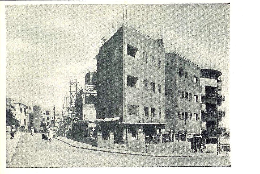 Haifa - Hadar (40')