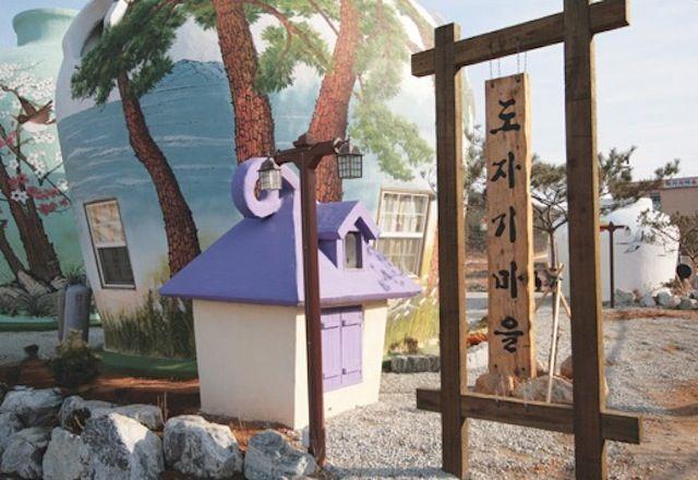 353721,xcitefun-pottery-hotel-korea-6