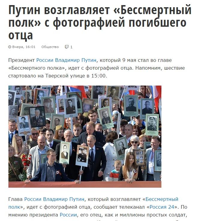 Путин-1.jpg