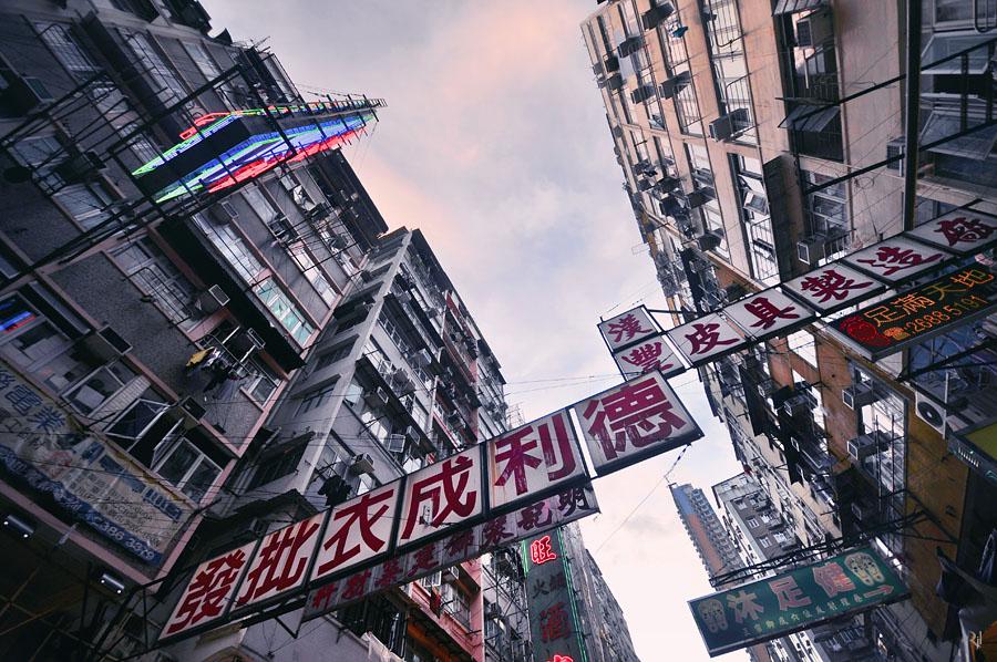 Hong-Kong-Scyscraper-Photos-05