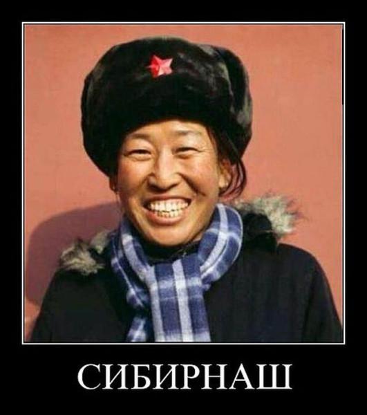 Староверы обучили китайских военных навыкам выживания в Сибири. Скоро китайские