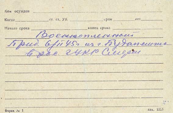 Племянница пропавшего в СССР шведского дипломата подала в суд на ФСБ