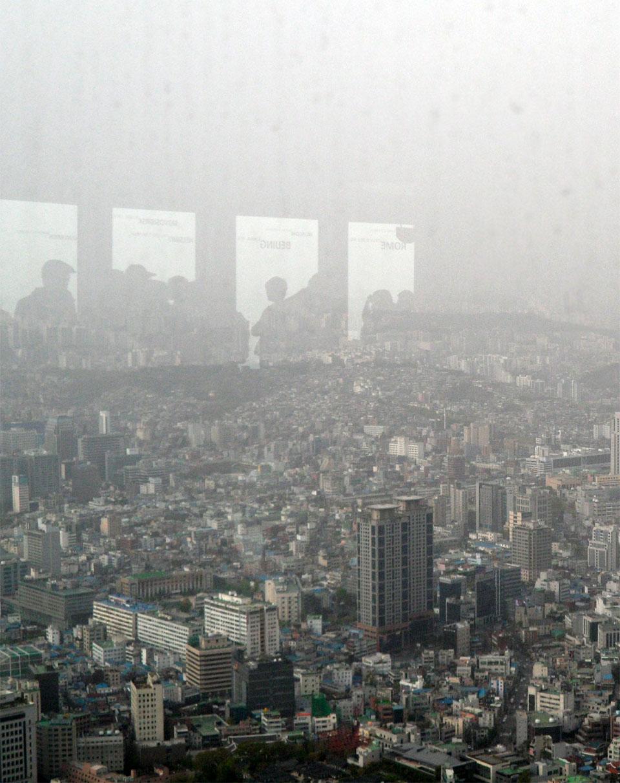 Вид на город со смотровой площадки башни N-Seoul