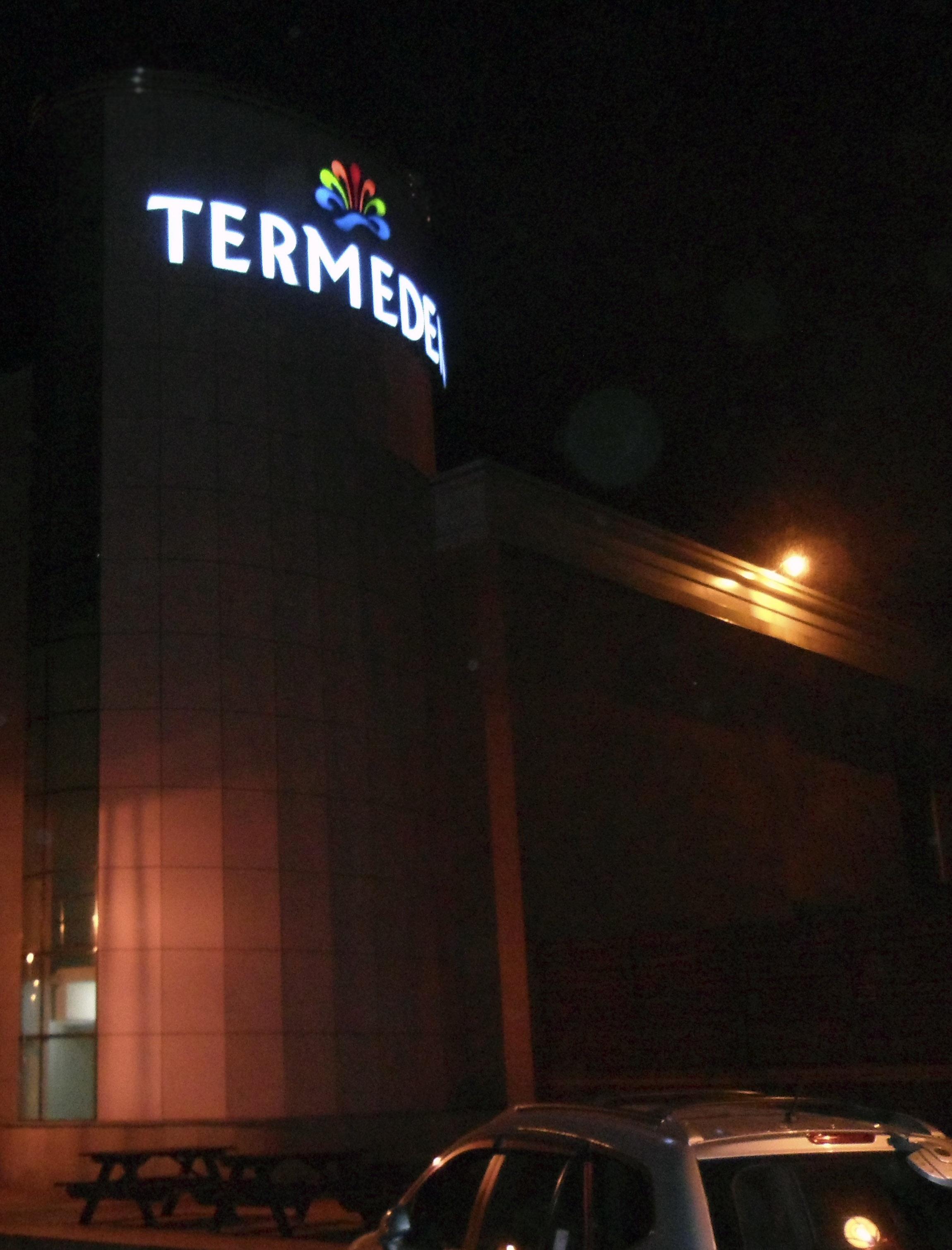 Термальный комплекс Термеден, 21ч.10 мин