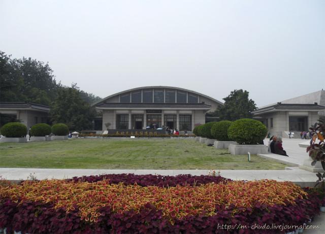 Здания музея