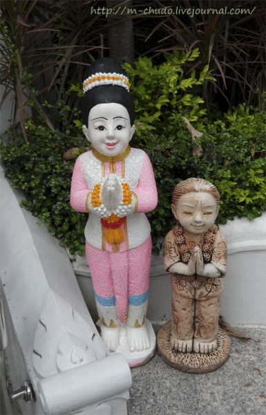 Ват Арун Центр медитации для детей