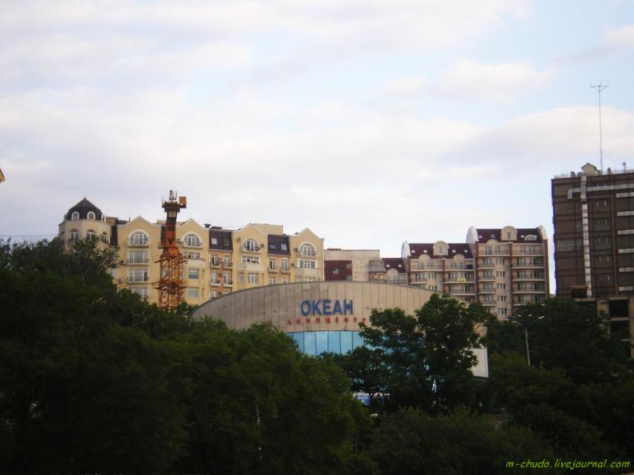 Владивосток. Кинотеатр Океан.