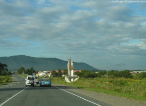 Дорога в бухту Шепалова. Село Романовка.