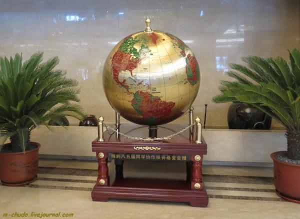 Шеньбо. Глобус в холле гостиницы.
