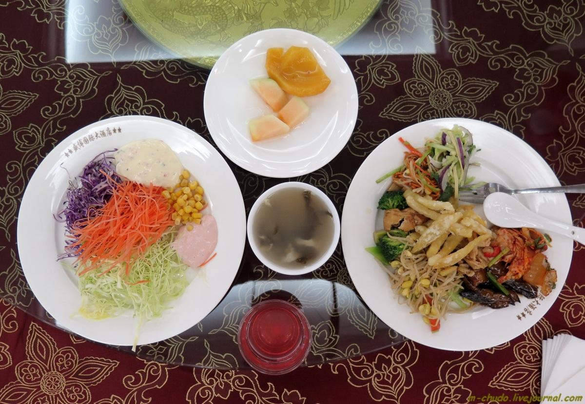Завтрак в Шеньбо.