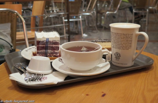 Чашечка кофе на Каннамгу