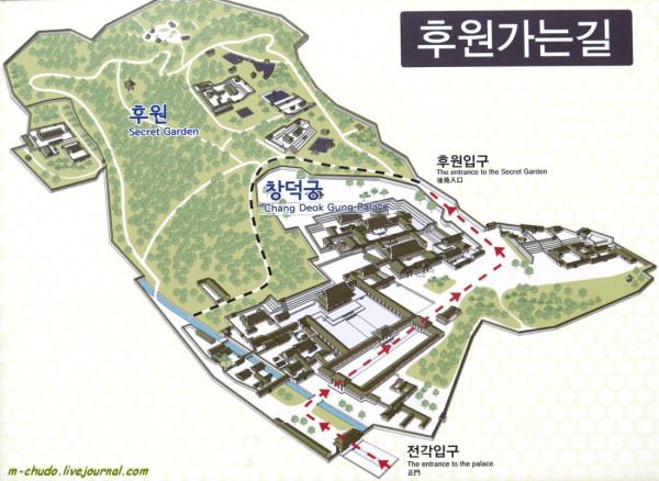 501_ChangdeokgungPalace