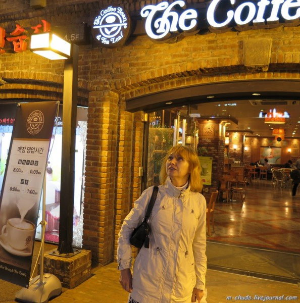 Кафешки на Каннамгу
