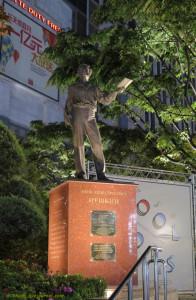 Пушкин на Мёндоне