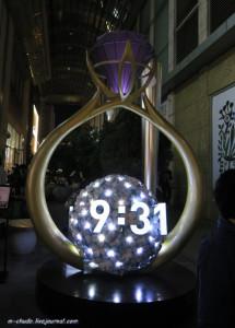 Часы Мёдона