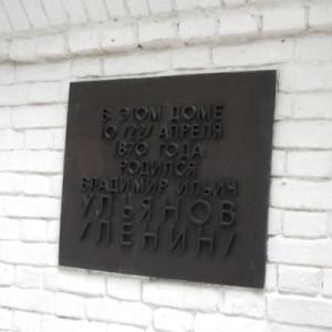 22 апреля родился Ленин