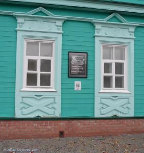 Ульяновск, Симбирская фотография.