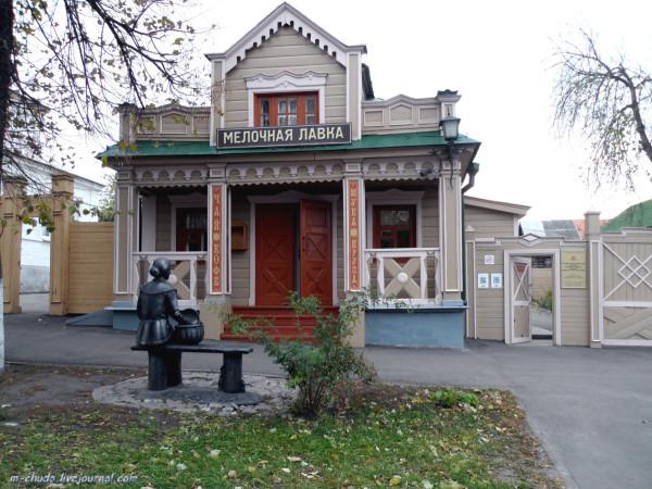 Ульяновск, музей