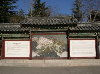 Precints of Bulguksa, Gyeongju