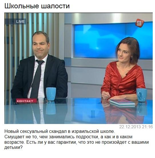 смотреть школьное порно на руском языке