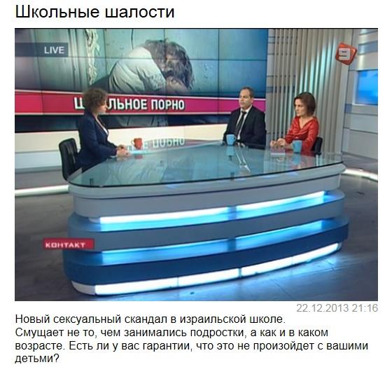 Выступление на 9 канале 22.12.13