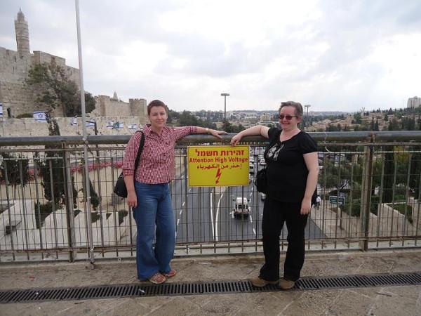 Иерусалим, 15 октября 2014