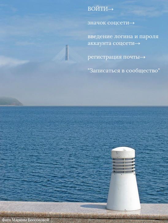 Чеширский мост Edited.jpg