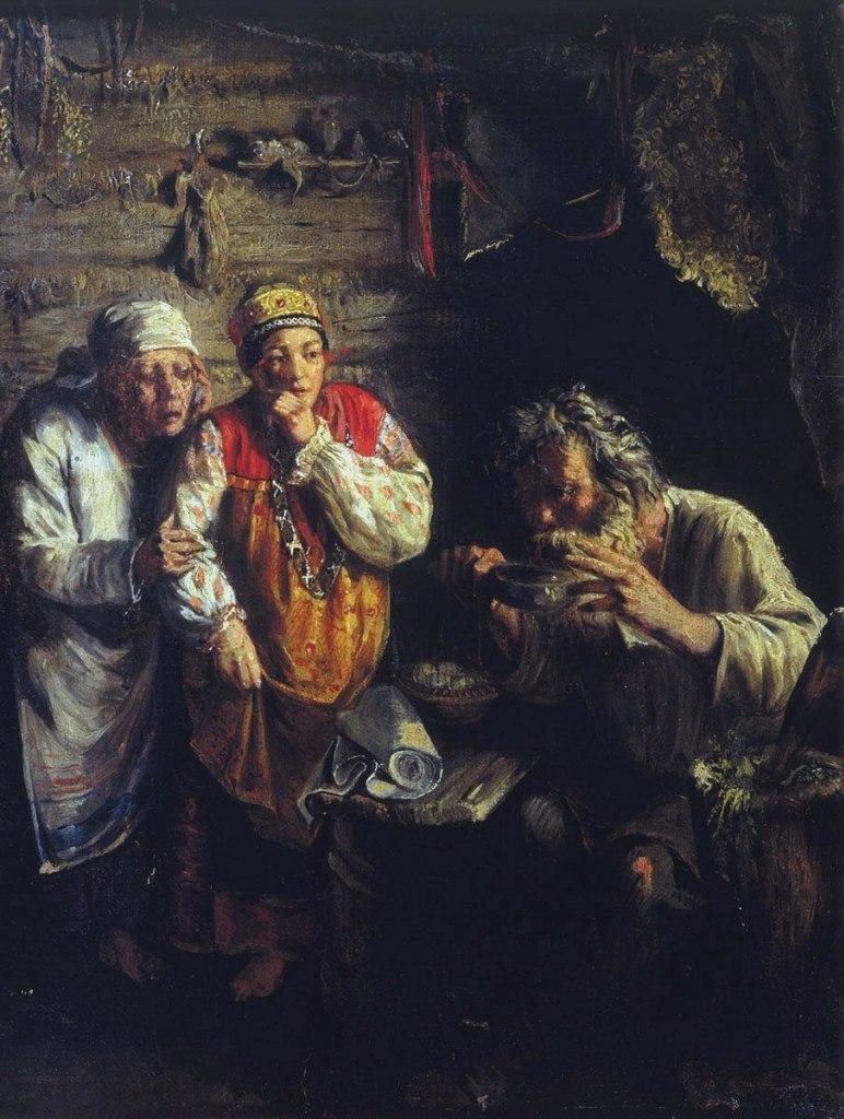 Мясоедов Г.Г. Деревенский знахарь.jpg