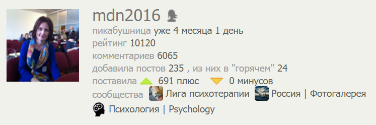 2016-12-18_19-25-46.png