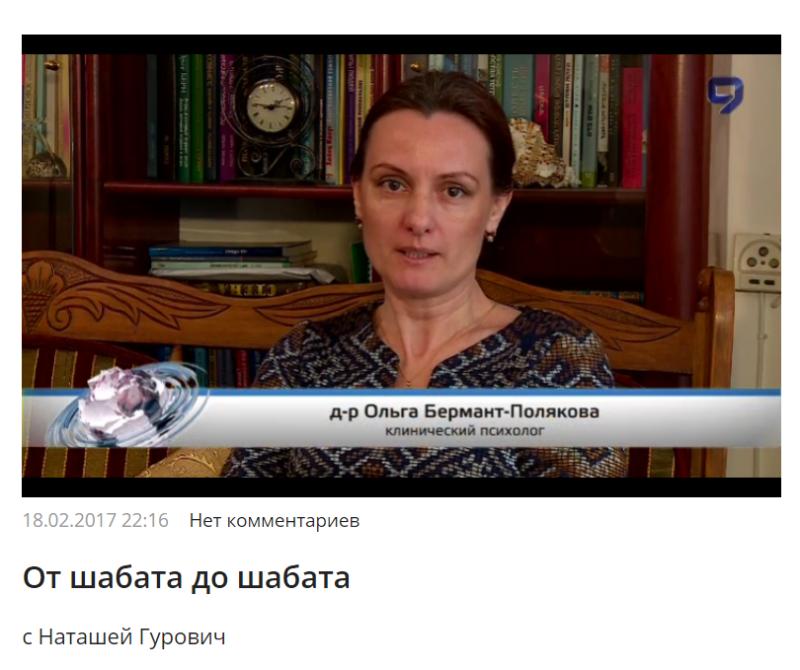 Мама и сын русский переводом: порно видео онлайн, смотреть