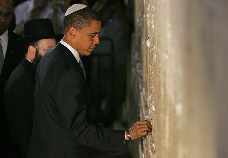 Обама.png