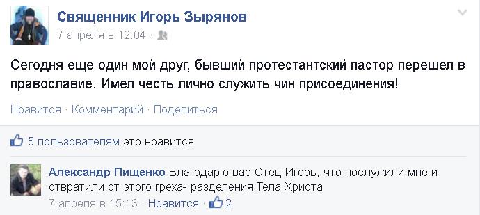 О. Игорь