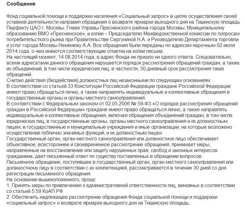 10 июня какие праздники в россии