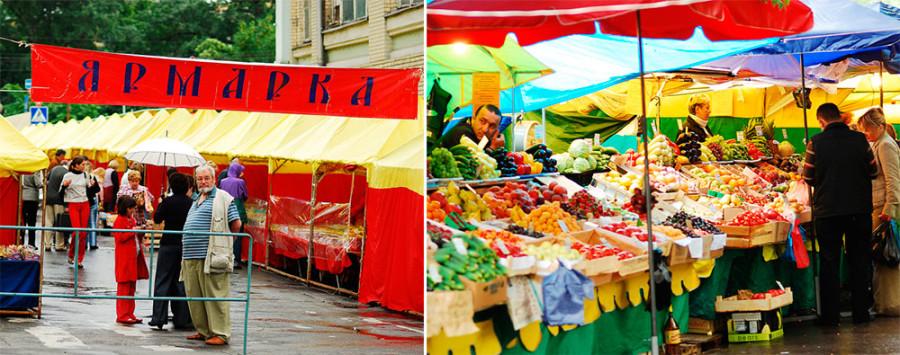 Ярмарка выходного дня Собянин
