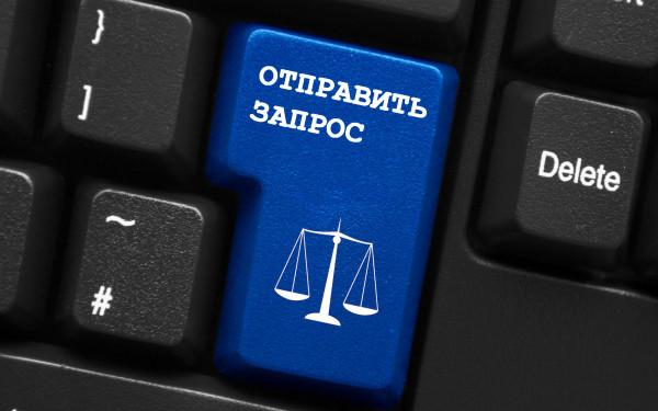 Центр юридического волонтёрства