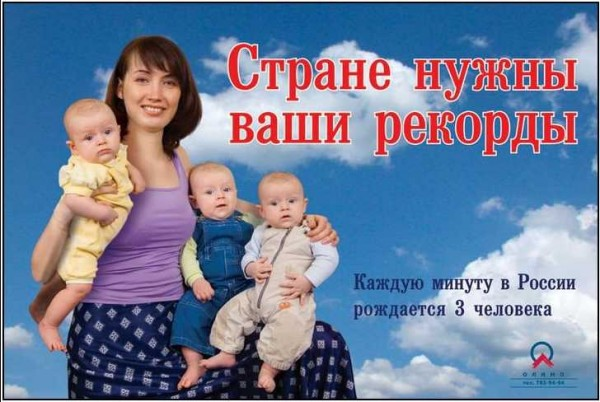 Через что рожают