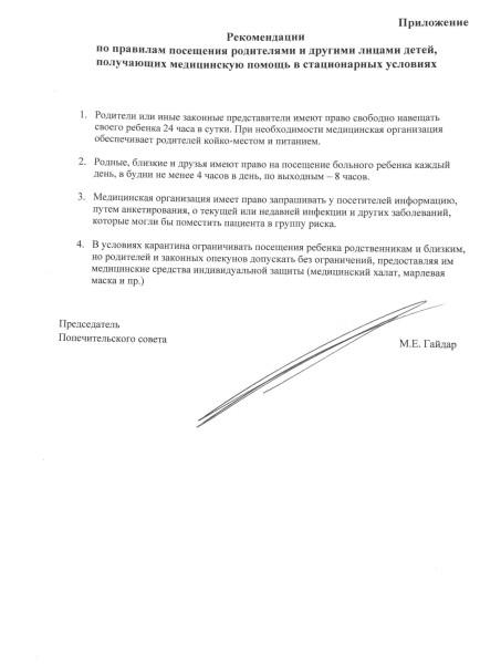 Skvorsova 2