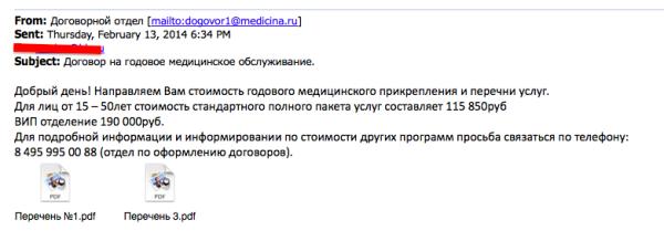 Screen Shot 2014-03-06 at 5.01.51 PM