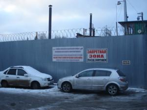 Детская поликлиника парковая петрозаводск