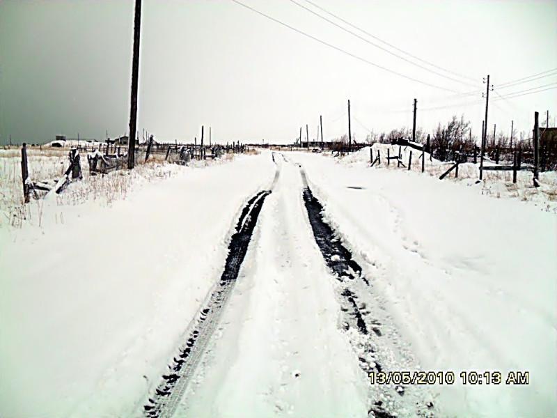 Пахачи Камчатка май 2010 весна дорога снег