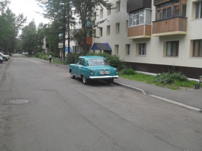 Волга 21 Елизово Камчатский край
