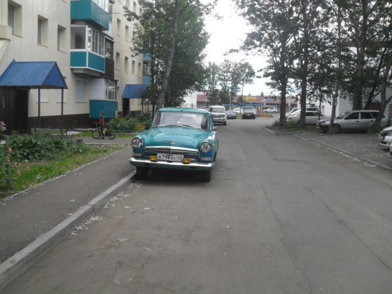Камчатка Елизово Волга 21