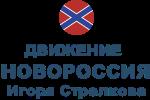 Игорь Стрелков об аресте Алексея Кунгурова