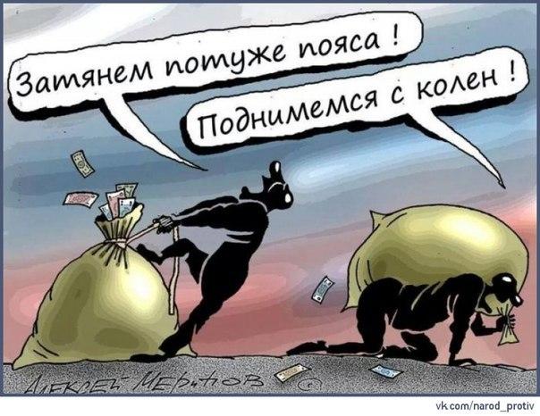 Сколько можно терроризировать парламент и страну?, - Луценко о премьериаде - Цензор.НЕТ 1718