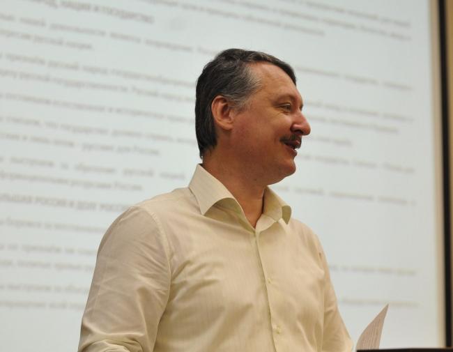 От К2501 - к Движению Игоря Стрелкова