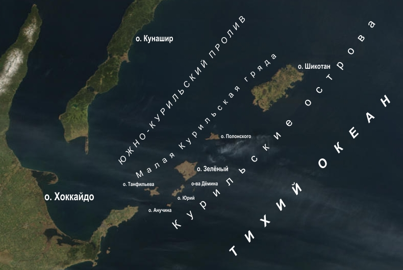 Картинки по запросу сдаче японцам Южных Курил