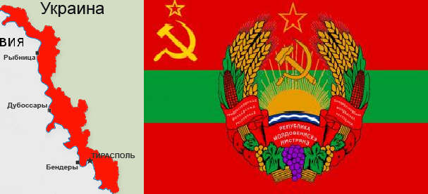 """""""Пророссийские"""" лидеры посылают Кремль"""