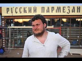 """Русский """"пармезан"""" - борода и вата. В бытовке"""