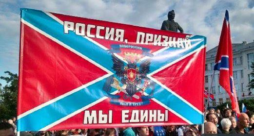 Павел Губарев - о блокаде Донбасса и указе Путина